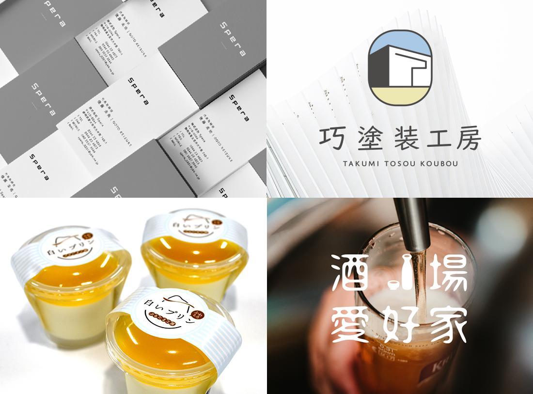 洗練された企業・店舗・商品のロゴ作成します 起業や開業をされる方・ブランドイメージを一新したいあなたへ!