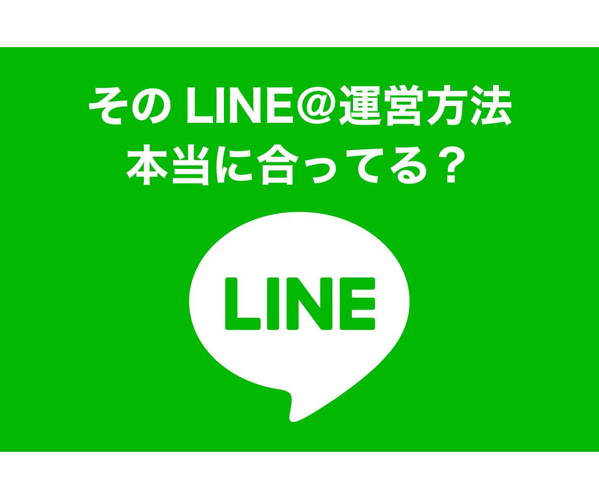 プロがLINEで用いるリッチメッセージ作成します 【即対応】10の文章よりも1の見やすいデザインを提供します イメージ1