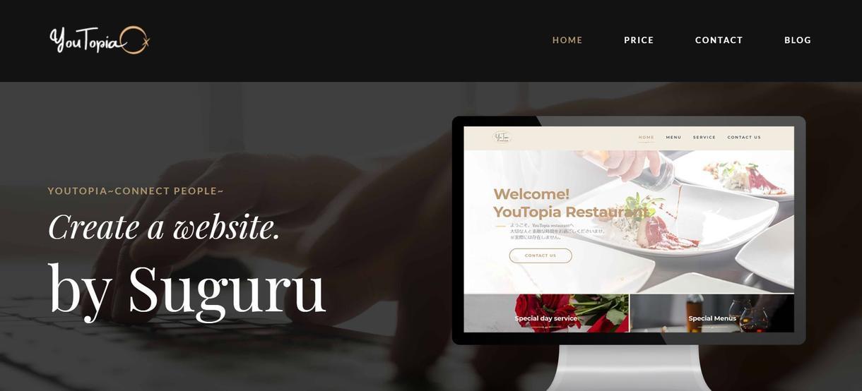 WordPressでホームページを作ります 海外風おしゃれなサイトを作りたい方へ