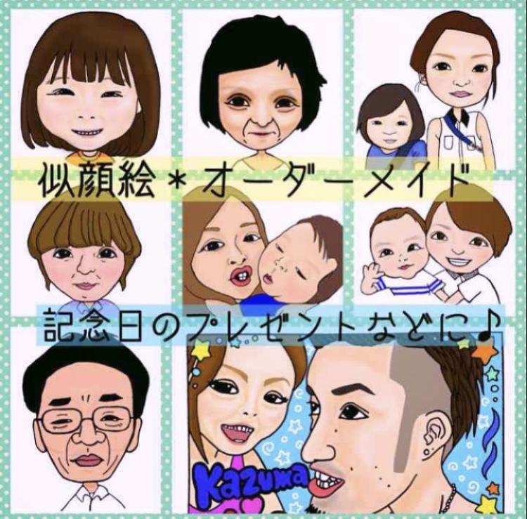 手描きイラスト描きます SNSのアイコンや名刺に、ご自由にお使いください☆