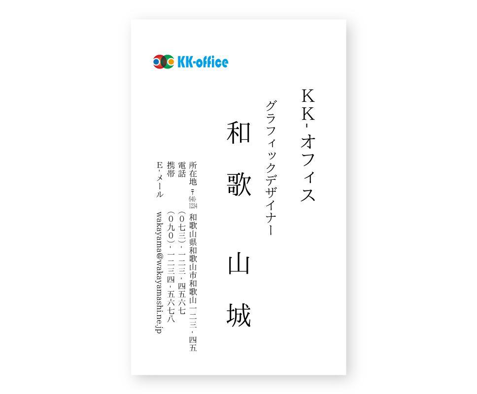 ★名刺(文字主体のデザイン)★ 多面取りA4用紙での印刷用データを作成します!
