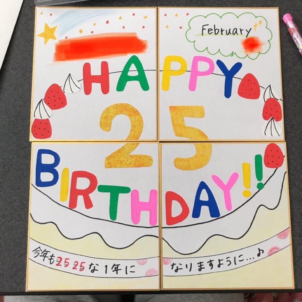 手描きの色紙や応援ボードをデザイン・作成します 世界にひとつだけ!手書きの色紙やボードでお祝い、応援!!