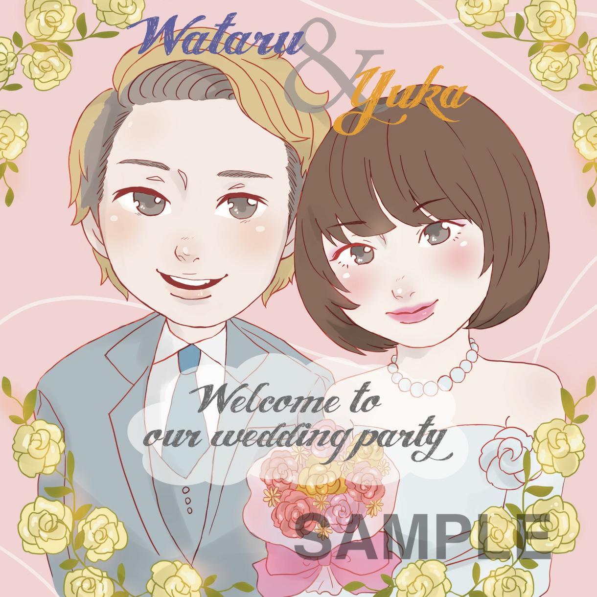 結婚式のウェルカムボードを制作致します 友人の結婚式やご自身の結婚式などにぜひ!