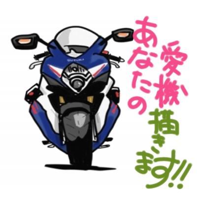 ★SNS TOP画像 バイク・車イラスト作成 (正面からのデフォ調イラストです。)