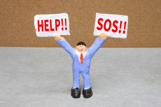 元査察税理士に税務調査のビデオ相談ができます 税務調査SOSヘルプビデオチャット イメージ1