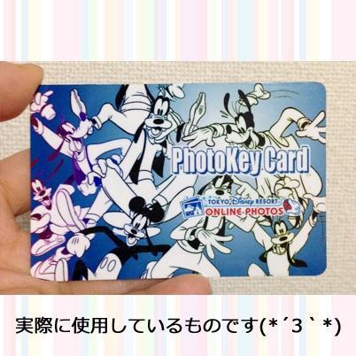 ◆フォトキーカード◆ イメージ1