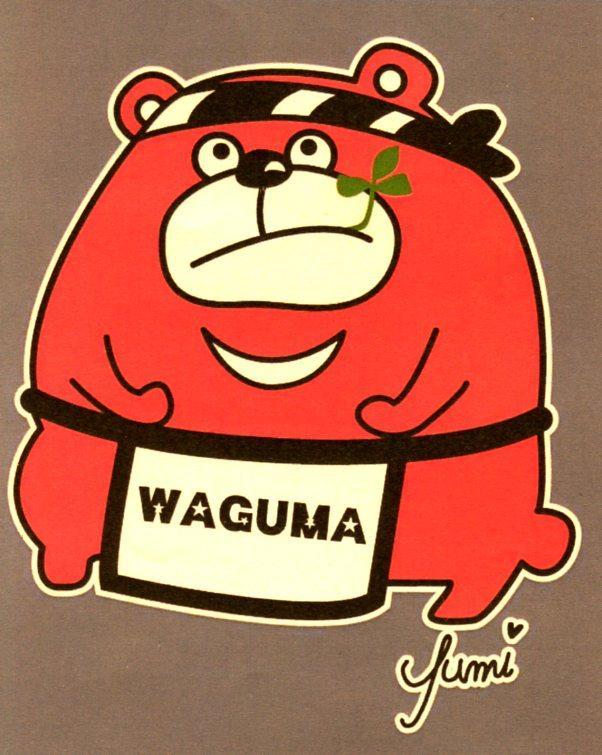 ☆★世界に一つ!オリジナルロゴ、キャラクター作成(提案)致します☆★11月まで休止ですm(__)m