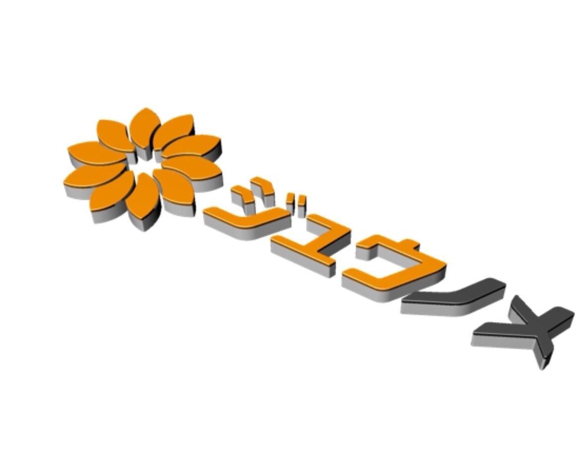 平面のロゴマークを立体にします 各種店舗や中小企業のロゴマークなど