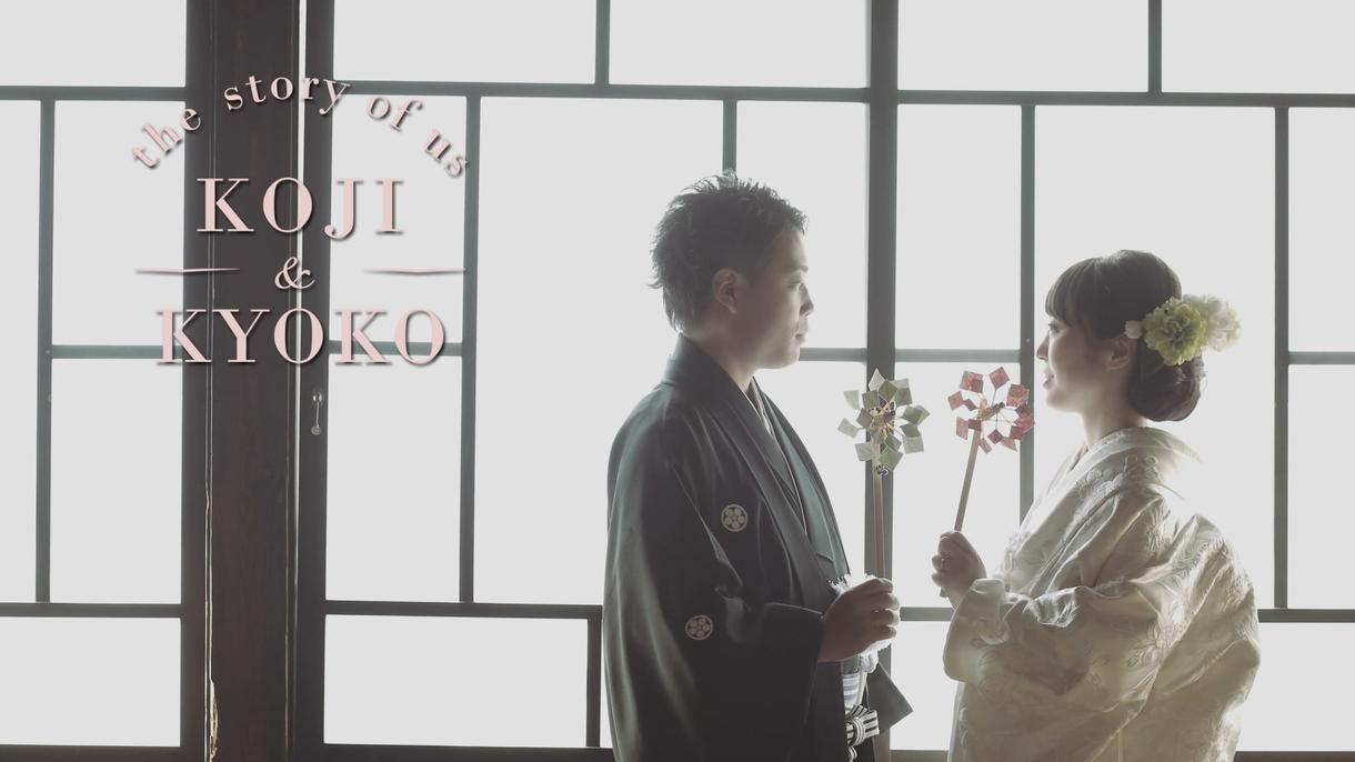 シンプルな大人おしゃれ!結婚式の動画作ります 大人感! おしゃれに生い立ちをご紹介するムービー イメージ1
