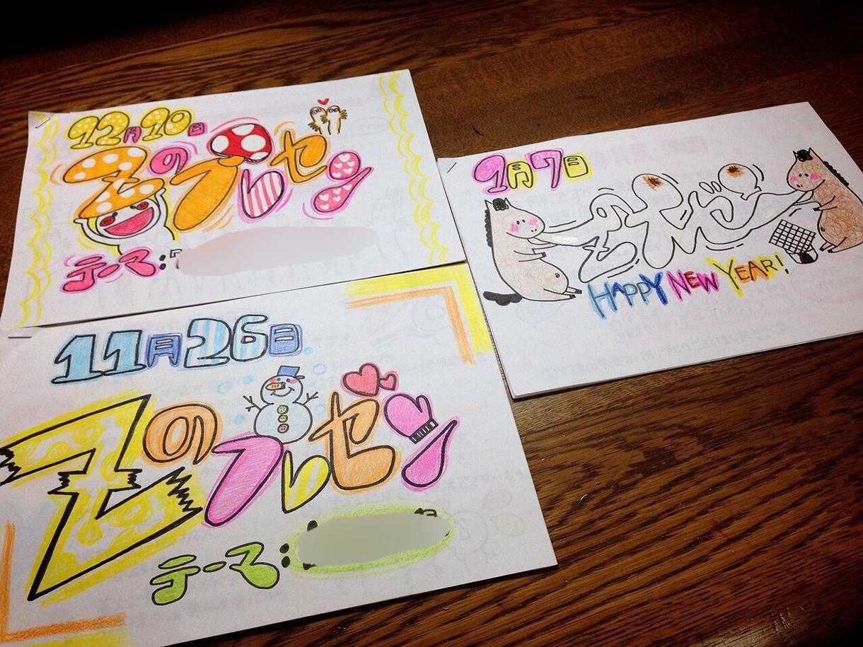 色紙やポップのデザインを描きます 先輩に送る色紙やデザインでお困りの方いらっしゃいませんか?
