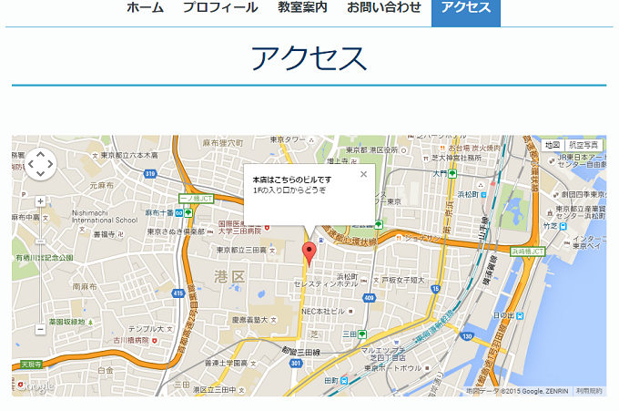 JimdoサイトにGoogleマップ設置代行します 【Jimdoページをお持ちの方】アクセスページ等に最適!
