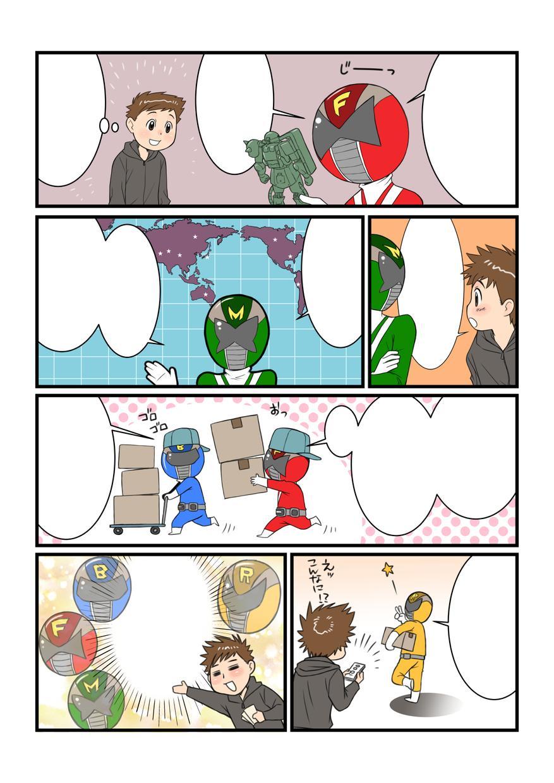 プロの漫画家がカラー広告漫画を製作します わかりやすい内容と美麗な絵でイメージUPしませんか