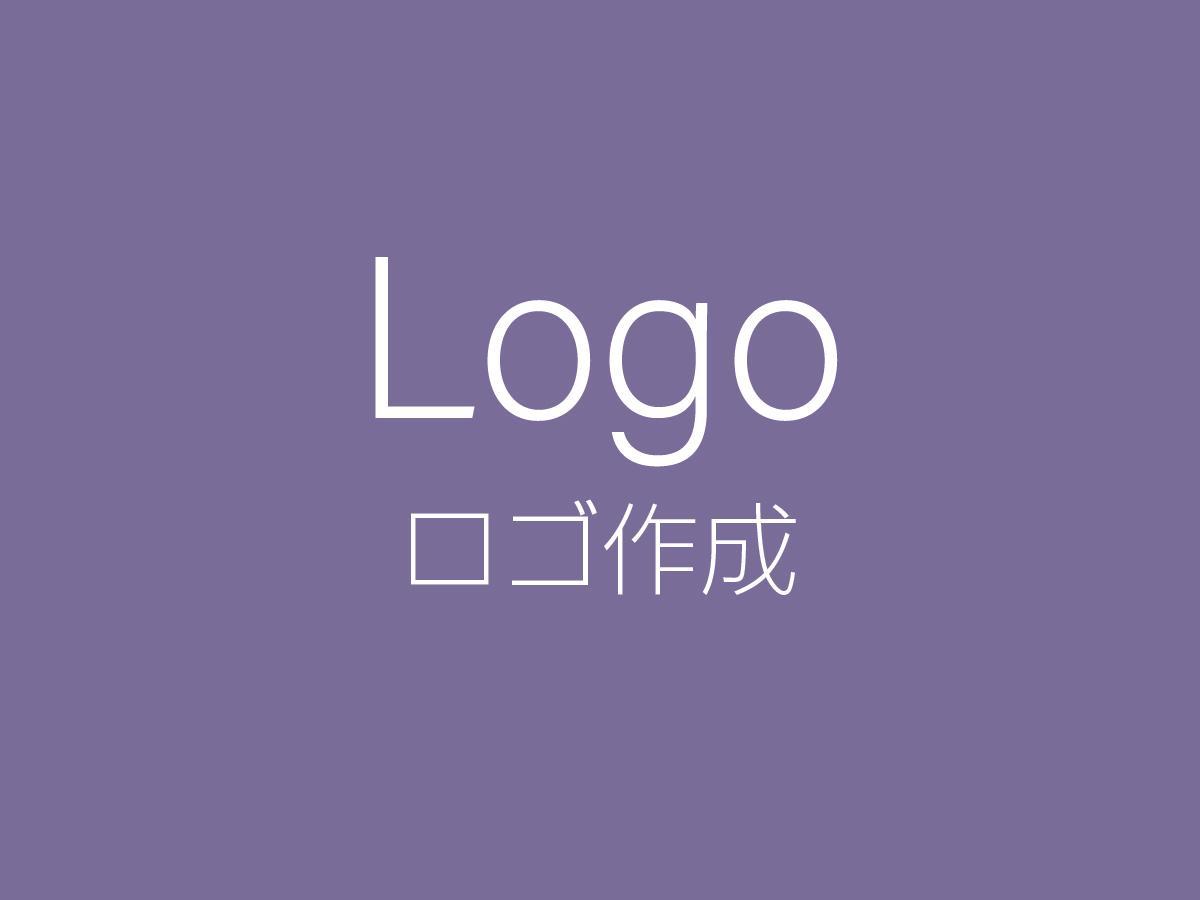 ロゴ制作承ります 企業ロゴ、商品ロゴ、サービスロゴなど様々なロゴを作成します