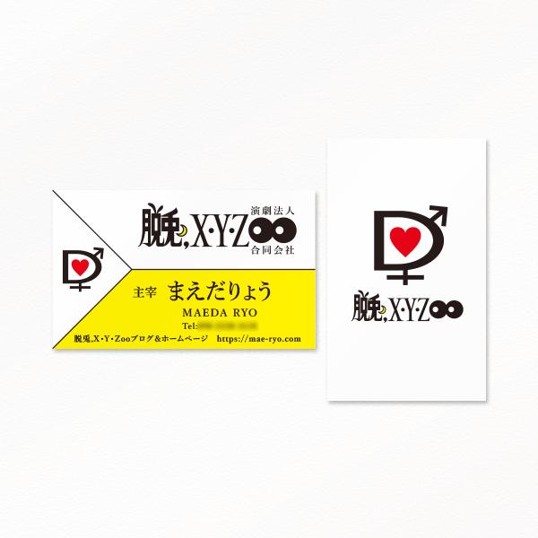 ロゴや名刺をセットでデザインします 起業やブランド開発時にコンセプトを形にしたロゴマークを。