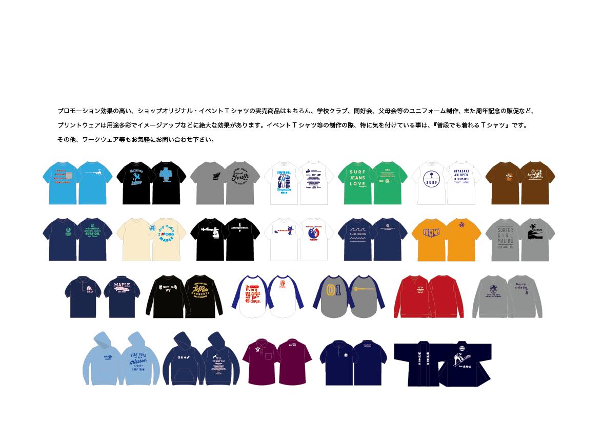 起業・開業・ブランドデビューロゴデザイン承ります 店舗リニューアル・チームクラブロゴデザインもご相談下さい。