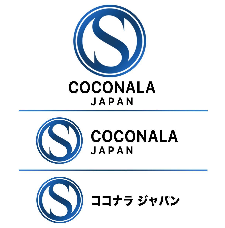 ロゴのデザインを制作します ロゴを使ったカードやシールなどのデザインも一緒に制作します!