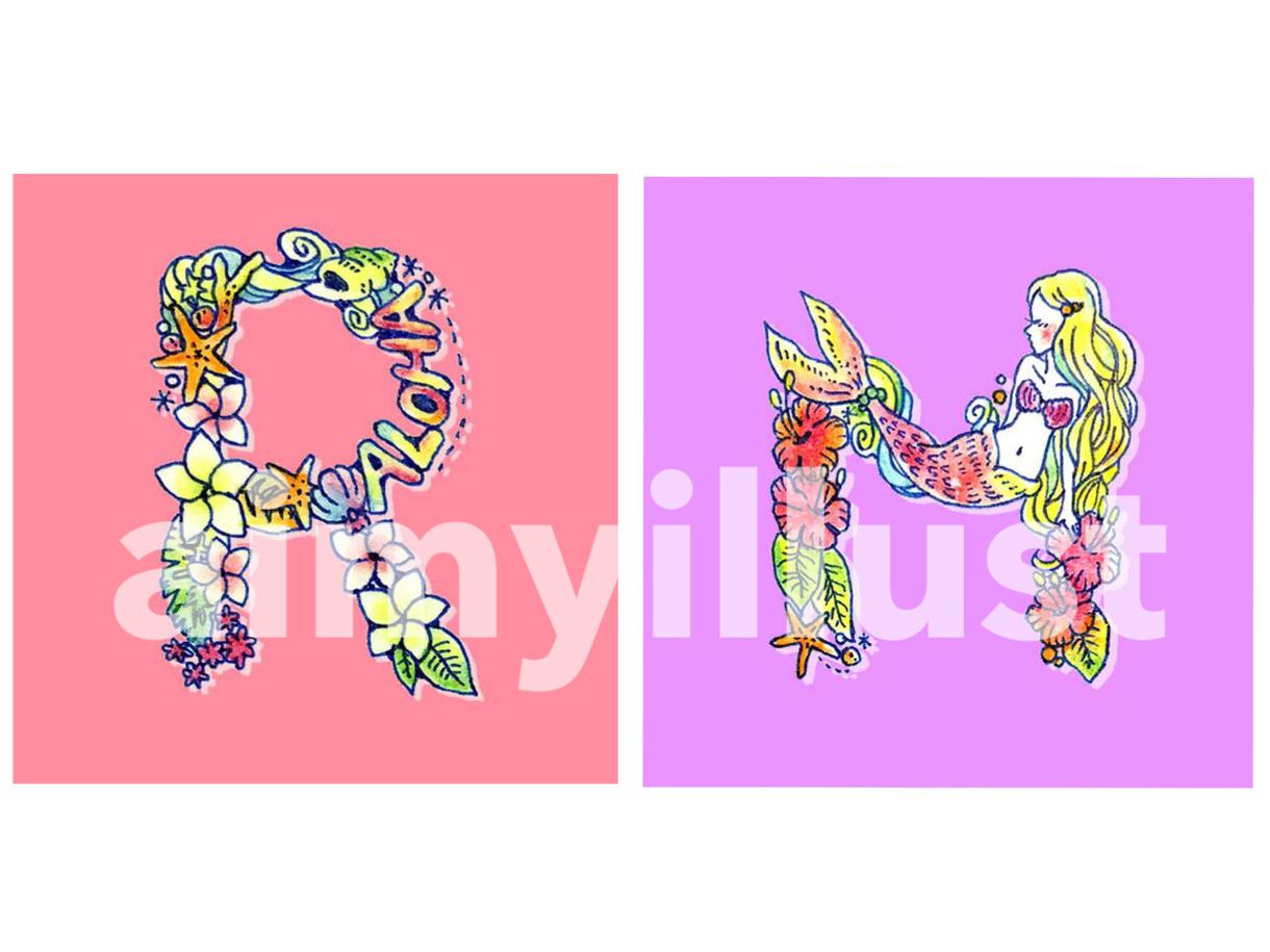アルファベット、名前の文字イラスト描きます SNSペアアイコン、誕生日祝い、結婚祝いにもオススメ