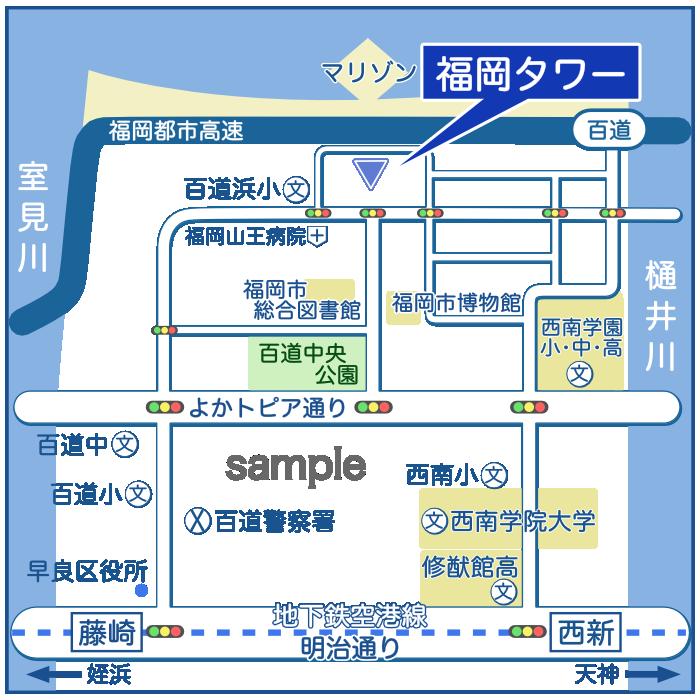 案内図・周辺地図を作成します。ExcelやPowerPointでの作成もOK!