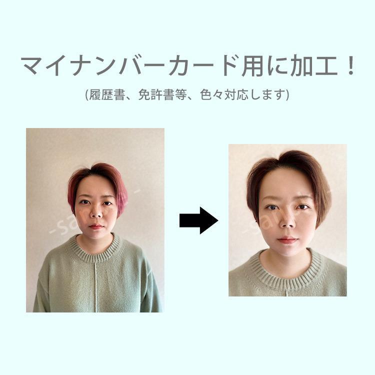 スマホで撮影した写真のお顔を可愛く加工します 履歴書、免許書、マイナンバーカード、等使い方は様々! イメージ1