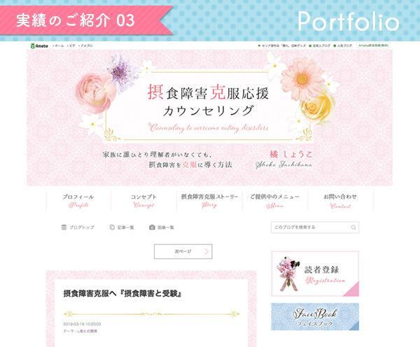 女性の目を惹く!バナー・ヘッダー作成いたします 現役WEBデザイナーが、ターゲットに合うデザインをご提供♪