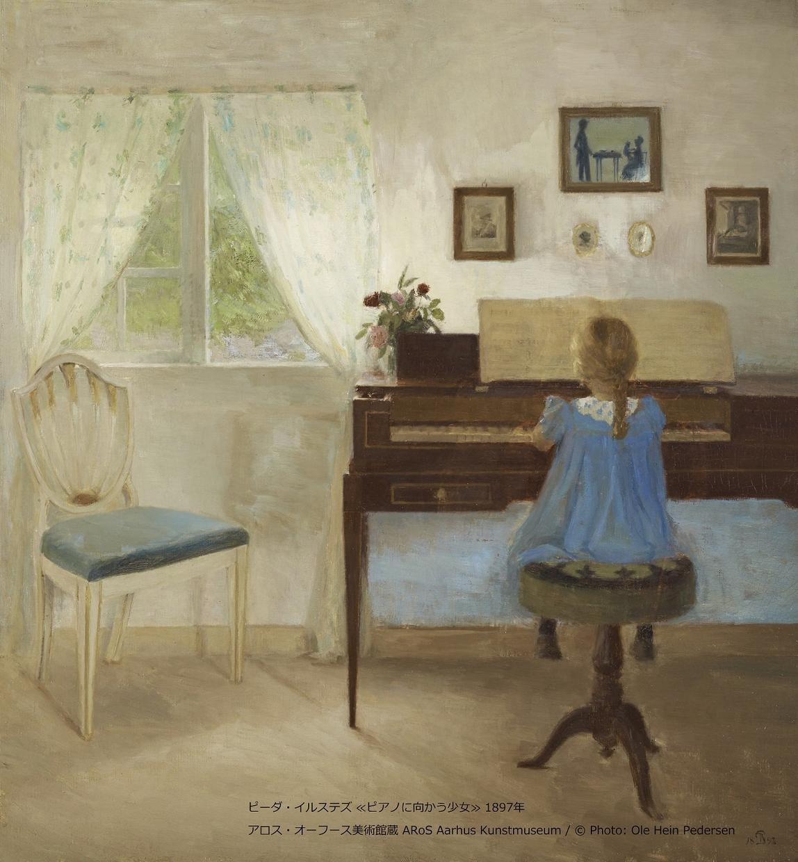 グランドピアノで音源を提供致します 現役音大生ピアニストがあなたの練習をお手伝いします! イメージ1