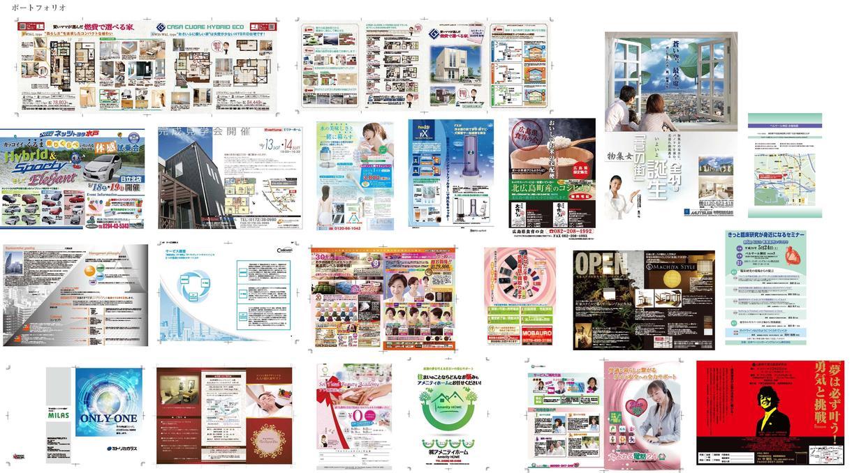 元広告代理店デザイナー&ディレクターが制作します 安価で効果あるチラシ、パンフ デザイン