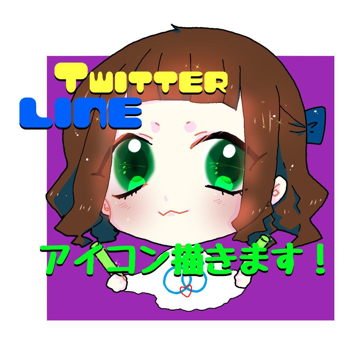 TwitterやLINEのアイコンイラスト描きます オリキャラや似顔絵のアイコンが欲しい方向け!
