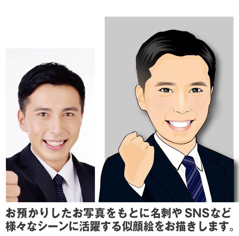 ビジネスシーンで大活躍☆そっくり似顔絵お描きします 企業様からのご依頼も多数!好感度が高い似顔絵をお描きします!