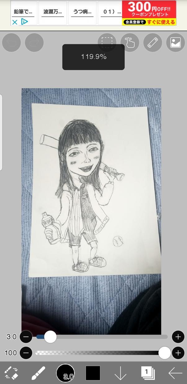 手書きで鉛筆でイラスト描きます 絵本作家志望がどんなイラストでも手書きで心を込めて描きます。 イメージ1