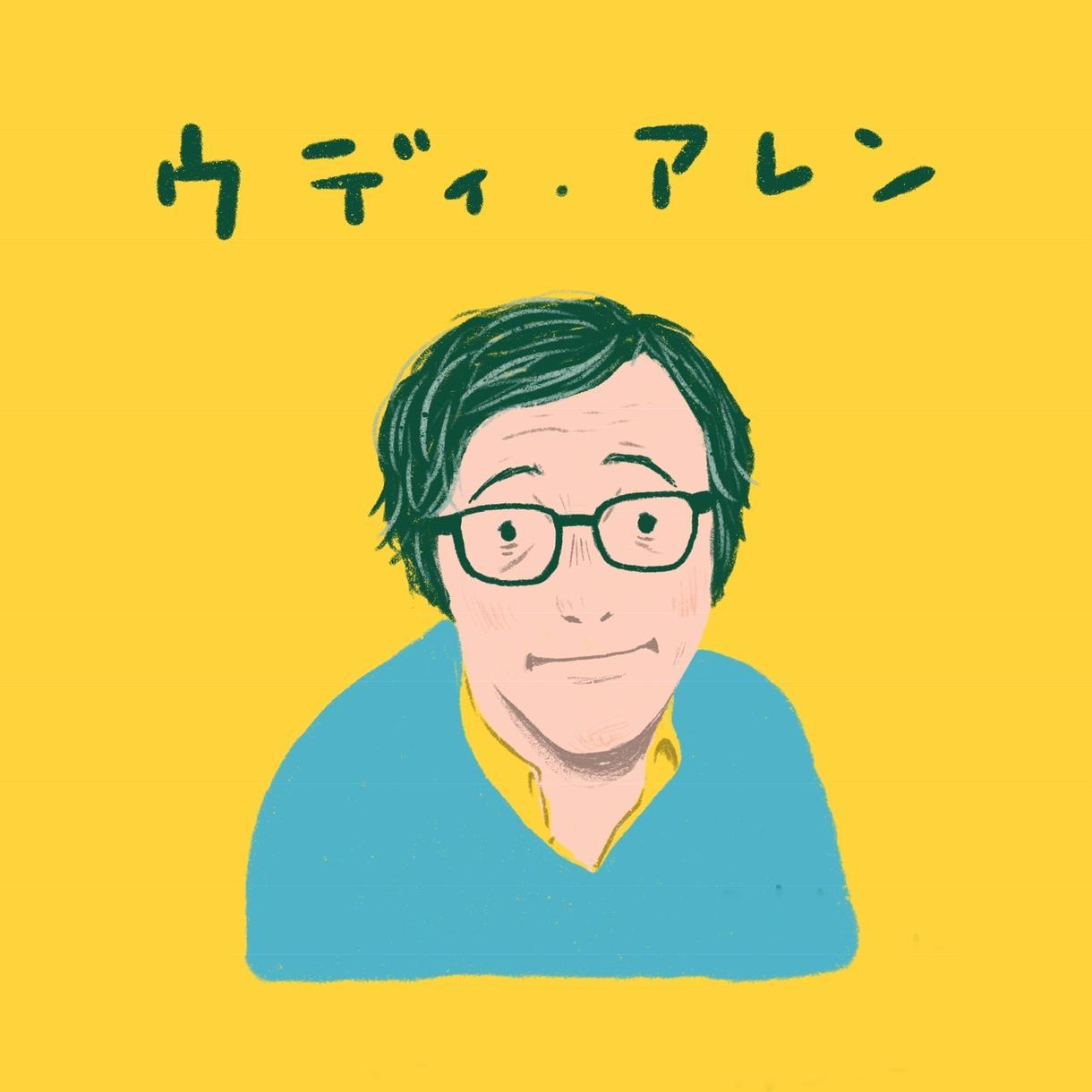 シュールでシンプルな似顔絵描きます アイコンや名刺用に、似顔絵を作りませんか?