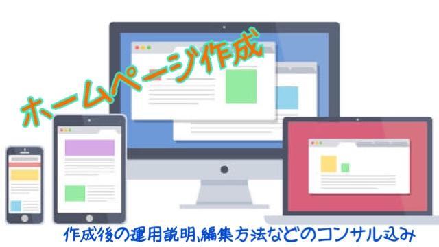個人向け・WixサイトでオリジナルHP作成します 個人HPを持ちたい人 10,000円~