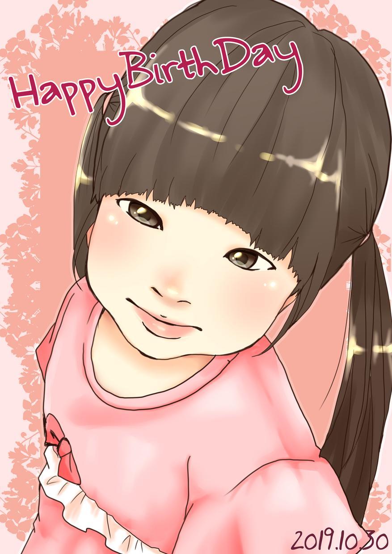 写真を元にした似顔絵で、可愛いイラストを作成します お子様の誕生日やご友人へのプレゼントに最適です♪