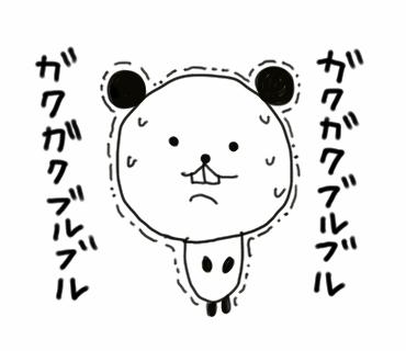 ◆1名様限定◆LINEスタンプ作ります◆ゆるキャラ◆ イメージ1
