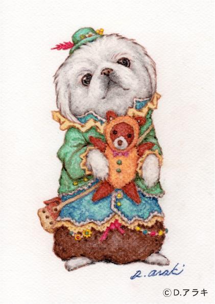 ファンタジーな動物画を描きます 普通の動物画じゃ物足りない方へ、わくわくをお届けします!