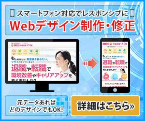 Webサイトのスマホ向デザイン制作・修正を承ります これからスマホサイトをご用意する方向け イメージ1