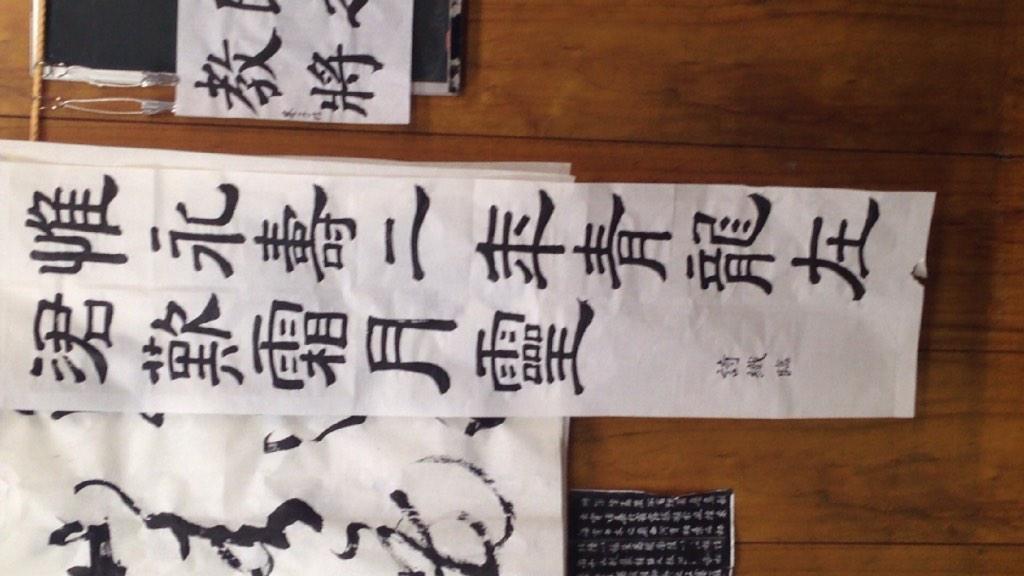 美しい、綺麗な字を書きます 手書きで字を美しく、綺麗に書きます。 イメージ1