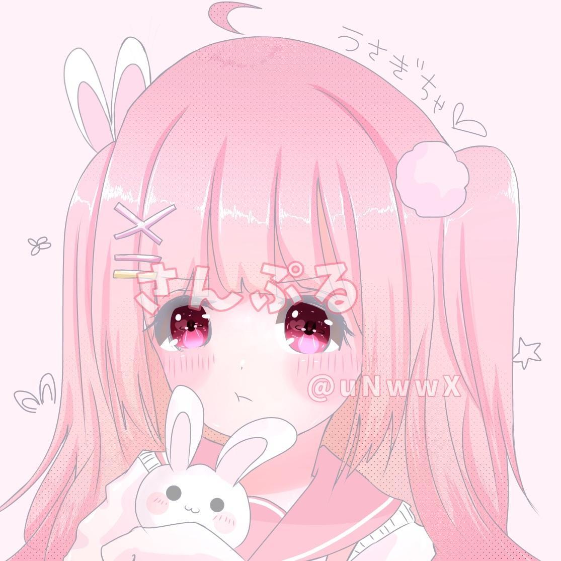 夢かわいいイラスト描きます ピンクやパステルの可愛いイラスト