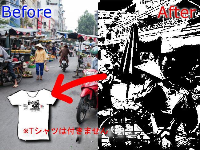 写真をTシャツプリント用画像に編集します 自作Tシャツのプリント素材などに最適(~5枚)! イメージ1