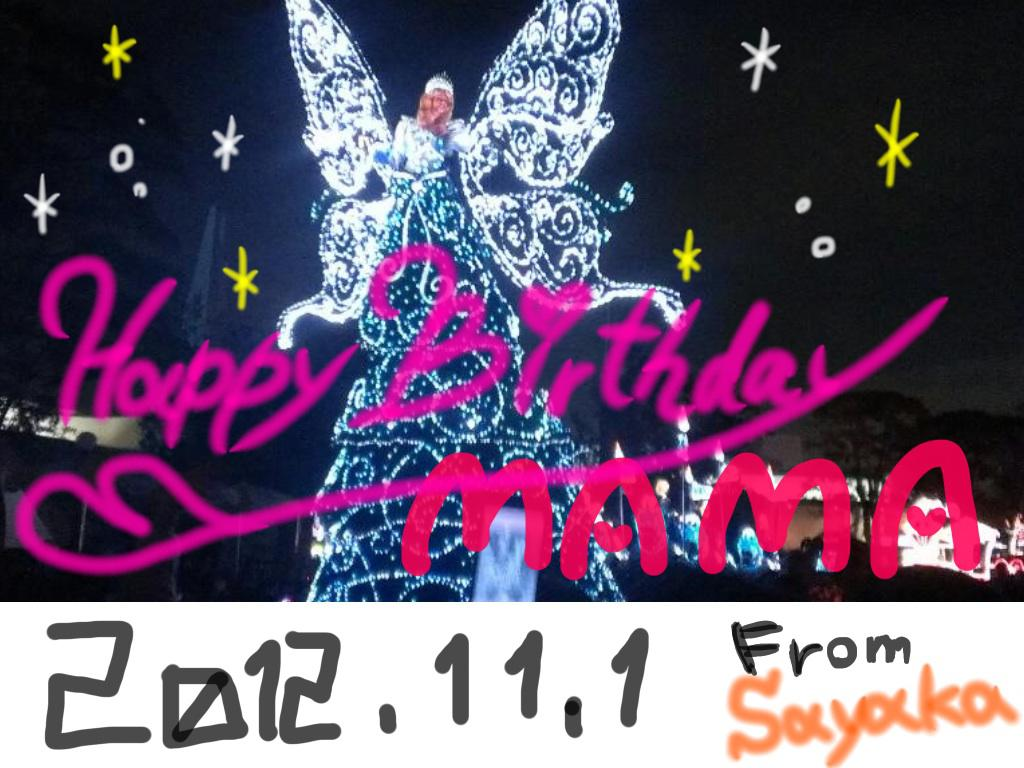☆☆あなたオリジナルのグリーディング、誕生日、年賀状、ウエディングカード作ります☆☆