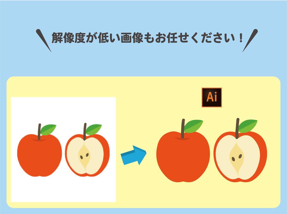 手書きイラストからロゴまでトレースします Ai/Ps/jpeg/png/pdfなど幅広くトレースします