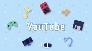YouTube用OP/ED作成します YouTuberがあなたの動画制作をサポート! イメージ1