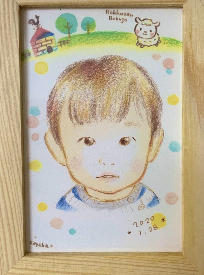 リピーター限定ハガキサイズ似顔絵をお描きします アナログ水彩色鉛筆 送料込み フレーム付 修正もできます イメージ1