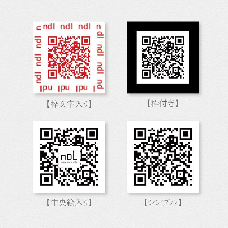 デザインQRコード作成します アクセス数アップ↑に重要です!