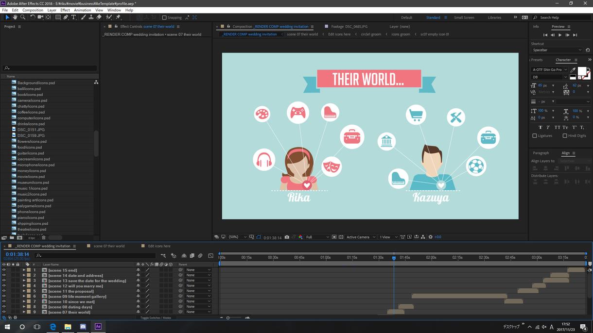 AfterEffectsのテンプレート編集します 短期間でハイクオリティな映像を制作します