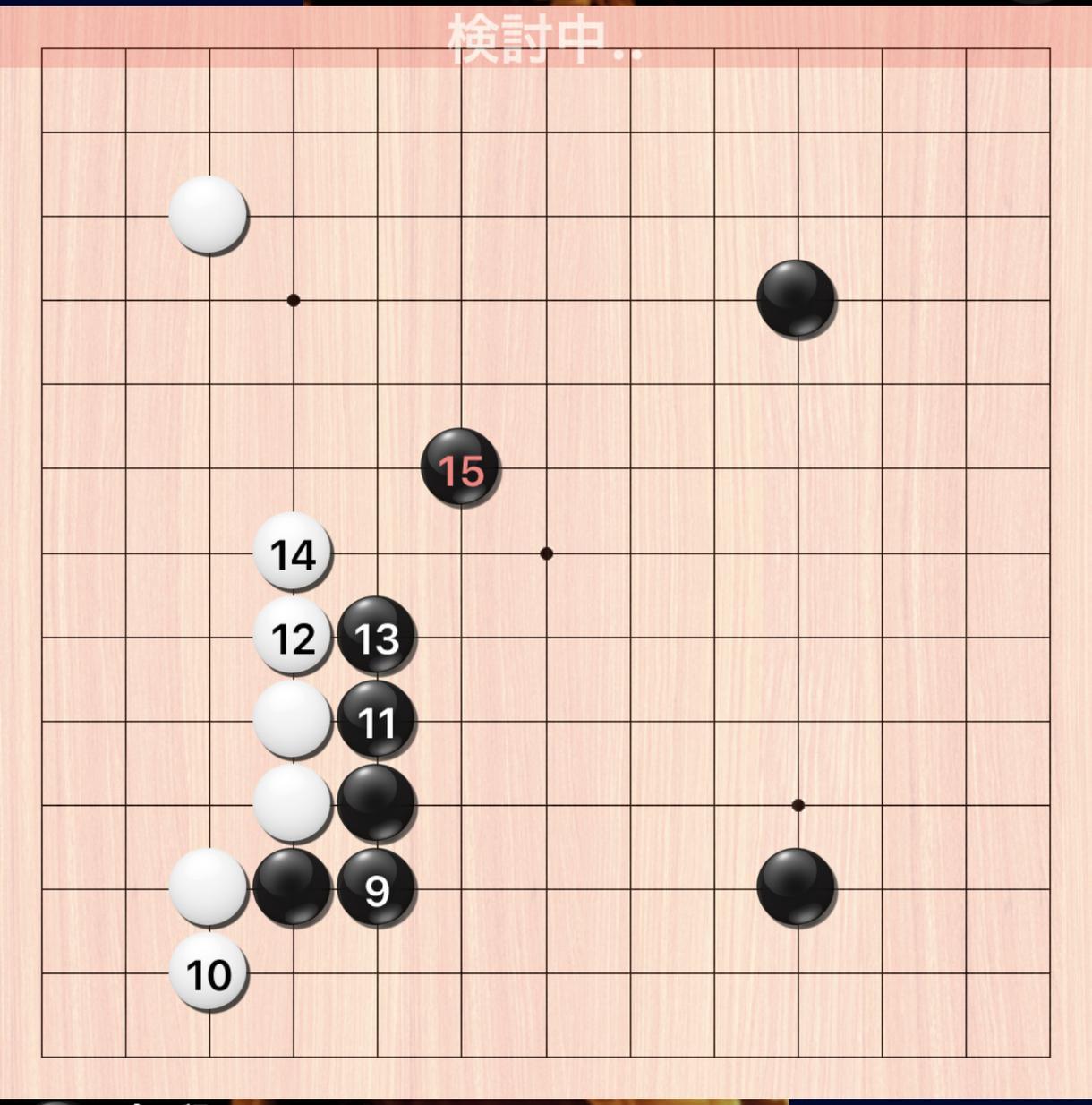 元院生が囲碁指導します 初心者の方から高段者の方まで、上達指導します! イメージ1