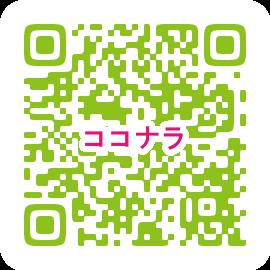 ECサイトの販促に使えるQRコード制作します ECサイトの販売促進に、ご希望に合ったQRコードを制作します
