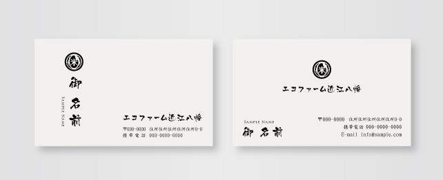 現役デザイナーが格安でお名刺デザイン制作します ポートフォリオ制作にご協力ください!