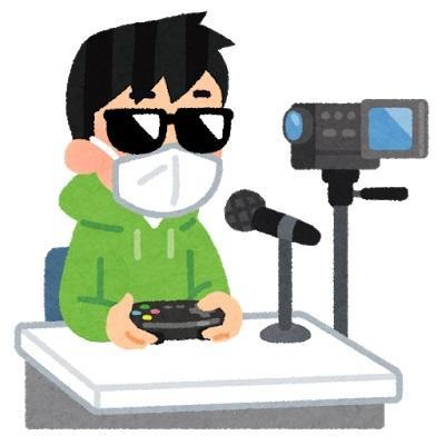 ゲーム配信者として成功する為の知識を教えます ゲーム配信をやっていて何か足りないと思っている方向け