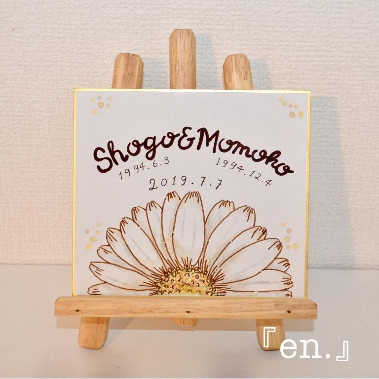 デザイン科卒が色紙に花と文章描きます 好きな花と大切な日を記しましょう イメージ1