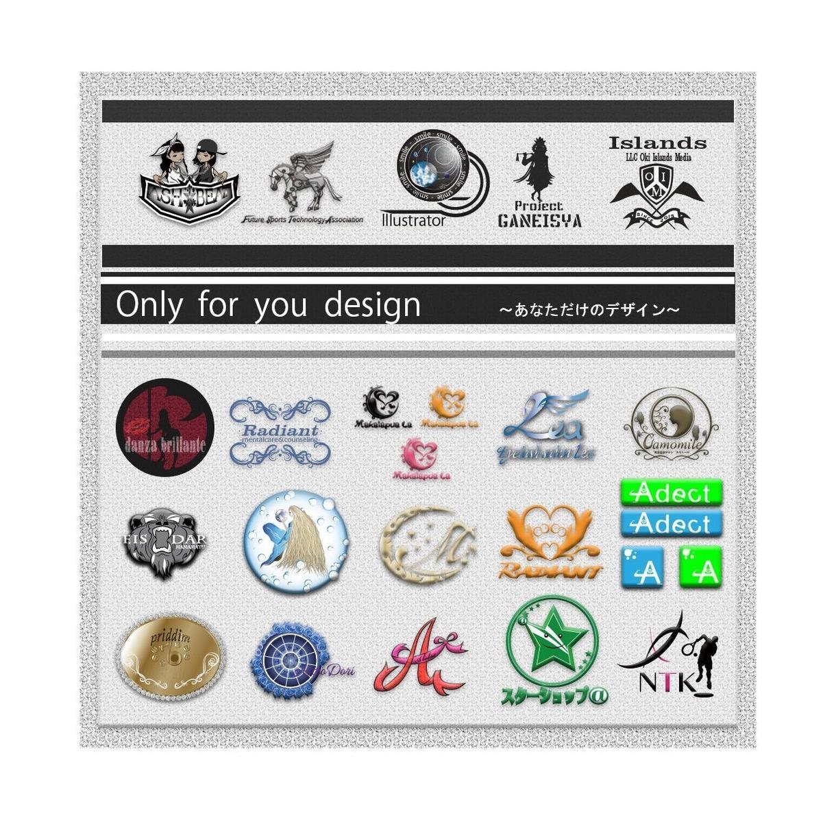 オリジナルロゴマーク¥0000で制作します (完全オーダーメイド)下書きから制作の全てお任せ3点セット